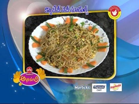 Abhiruchi--Cabbage-Veg-Noodles--క్యాబేజ్-వెజ్-నూడుల్స్