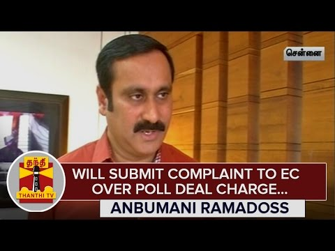 Will-submit-Complaint-to-Election-Commission-over-Poll-Deal-Charge--Anbumani-Ramadoss--Thanthi-TV
