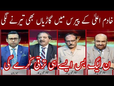 Debate On News | Pmln Failure In Lahore | 3 July 2018 | Kohenoor News