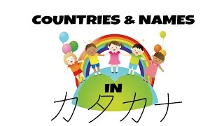 Write Your Countries & Names in KATAKANA ║JAPANESE AMMO