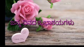 birthday wishes for brother in kannada images - Thủ thuật