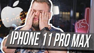 iPhone 11 PRO MAX?! Чего ждать от презентации Apple?