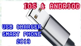 #Review - USB Chargers 2019 for iOS and Andriod