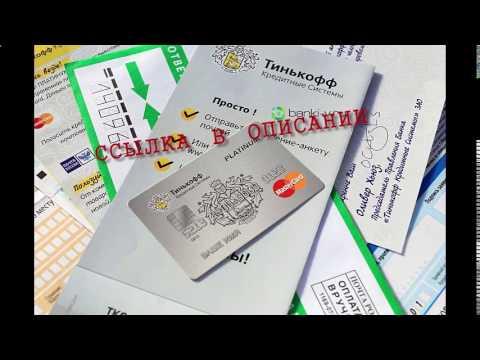 кредитная карта для граждан снг