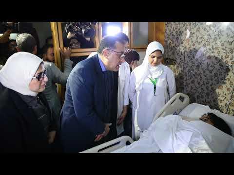 رئيس الوزراء ووزيرة الصحة يزوران مصابي حادث المريوطية بمستشفى الهرم