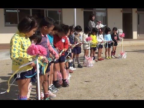 奈良市ニュース 認定こども園青和幼稚園 竣工式