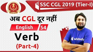 11:30 AM - SSC CGL 2019 (Tier-I) | English by Harsh Sir | Verb (Part-4)