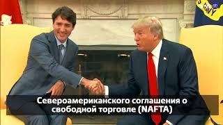 Новости США за 60 секунд. 11 октября 2017 года