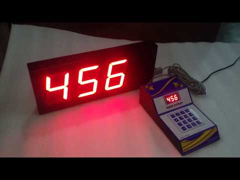 LED Token Display System With Voice