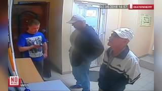 Грабитель ударил ножом продавца ломбарда