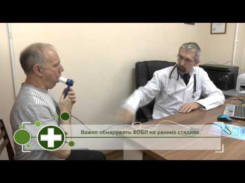 ХОБЛ: лечение народными средствами в домашних условиях, как вылечить болезнь у взрослых