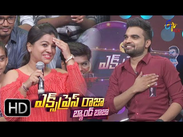 Express Raja – 3rd June 2017 – Full Episode | ETV Plus Game Show