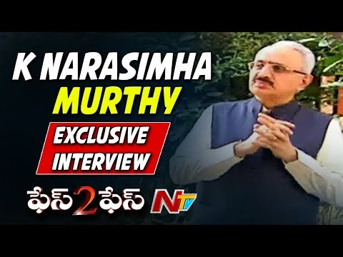 K Narasimha Murthy Exclusive Interview | Face to Face