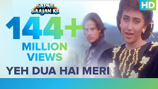 Yeh Dua Hai Meri (Video Song) - Sapne Saajan Ke - YouTube