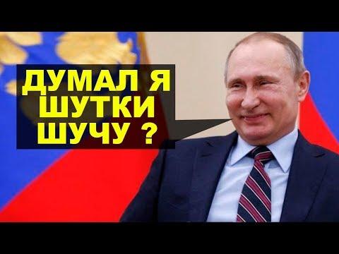 Фразы «Путин – вор» и «Жулики и воры» теперь запрещены