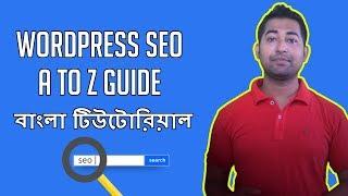 Wordpress Tutorial for beginner full bangla step by step