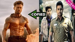 Top 6 New Upcoming Bollywood Remake Movie From South Indian Movie | Baaghi 3 | Vettai