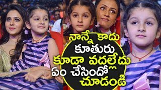 Sithara Super Funny Movements with Rakul and Namrata Shirodkar at SPYDER Pre Release | NewsQube