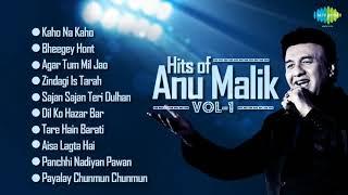 Kumar Sanu & Udit Narayan hit song ♤ Evergreen Bollywood Songs ♤ Best Collection of Anu Malik