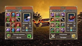 Ouggrin vs Shinra ♦ Друид vs Паладин - PVP Warspear Online