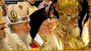 Похороны патриарха Алексия (9 декабря 2008)
