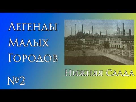 Храмы в челябинске ленинский район