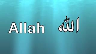 How to learn 99 names of Allah easly
