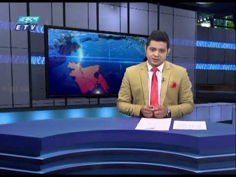 06 PM News || সন্ধ্যা ০৬টার সংবাদ || 19 July 2021 || ETV News