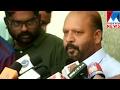 V S Sunilkumar  on law academy land issue  Manorama News