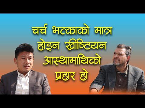 Its not only a*ttacking Church but on Christian faith   Speech of Jivan Mangool & Sushil Bhatta