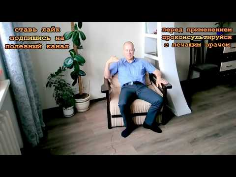 Massage von Prostata-Video