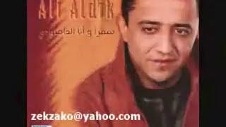 تحميل و استماع Ali Deek - Ataba | علي الديك - عتابا MP3