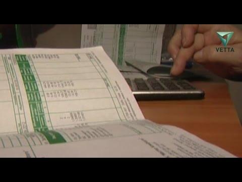 Жители Пермского края переплатили за услуги ЖКХ 8,5 млн рублей