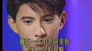 歡樂100點 吳奇隆 訪問+演唱 PART1