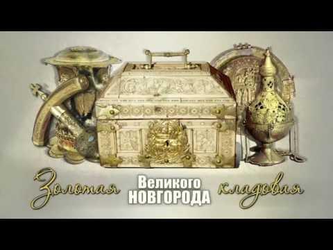 Вильнюс церковь св анны