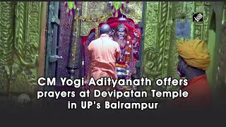 CM Yogi Adityanath offers prayers at Devipatan Temple in UP Balrampur