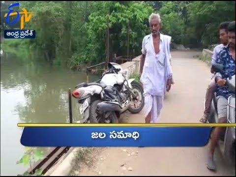 andhra pradesh 22nd june 2018 ghantaravam 10 am news headlin
