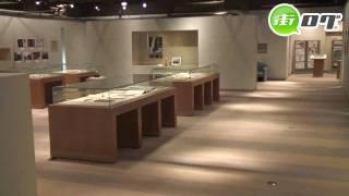 閉館黒澤明記念館サテライトスタジオ-地域情報動画サイト街ログ