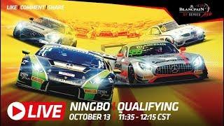 Blancpain_GT_Asia - Ningbo2018 Qualifying Full