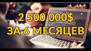 СТАРТ 10 ДЕКАБРЯ 11 000 партнёров в боевой готовности