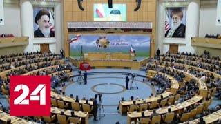 Евротройка подтвердила приверженность ядерной сделке с Ираном - Россия 24