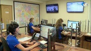 В Великом Новгороде начал работу единый телефон экстренных служб 112