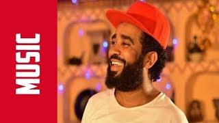 New 2018 Eritrean Music  | Kumeley - ኩመለይ | - Filmon Gebretinsae (Keshat) with Tigrinya Subtitle