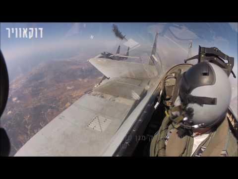 טייסת קרב מזווית שלא הכרתם