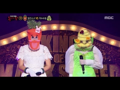 King of masked singer] 복면가왕 - 'claw machine' VS 'Song machine