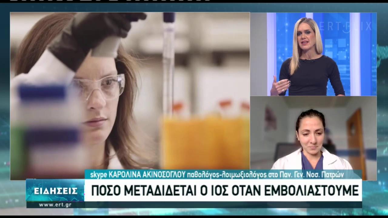Συνέντευξη Καρ. Ακινόσογλου, Καθηγήτρια Παθολογίας-Λοιμωξιολογίας | 07/12/2020 | ΕΡΤ