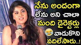 Dhanya Balakrishna Sensational Comments || Dhanya Balakrishna Fired On Tollywood Directors || NSE