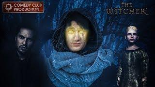 О чем был первый Ведьмак? (финал)