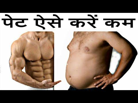 Modi per perdere peso e rimanere in salute