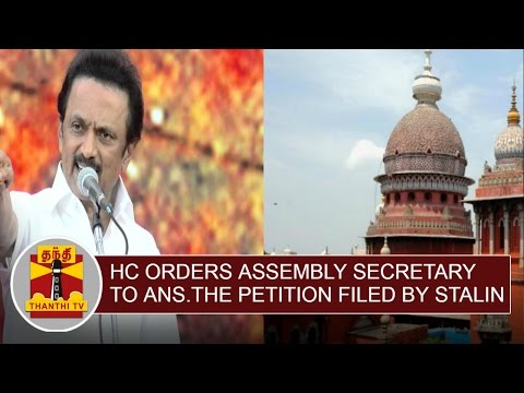 HC-Orders-Assembly-Secretary-to-answer-the-petition-filed-by-stalin-within-a-week-Thanthi-TV